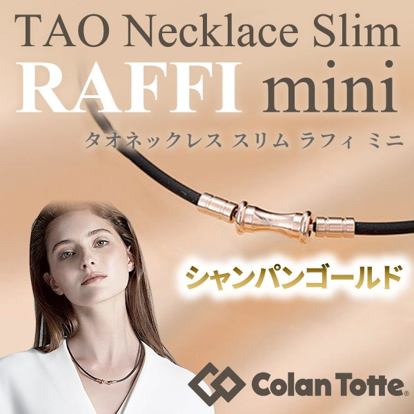 TAOネックレス スリム RAFFI mini