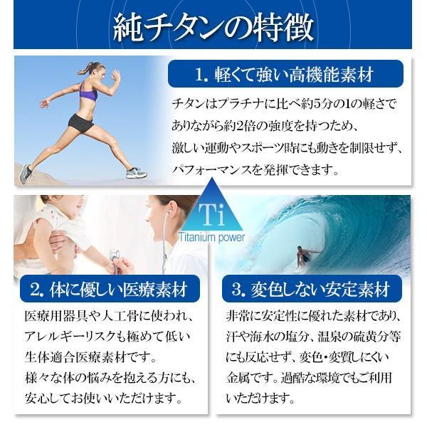 ファイテン 共同開発チタンアンクレット 喜平 幅4.4mm 23-27cm 日本製 メンズ アンクレット スポーツ 軽量 耐水 おしゃれ 限定 オリジナル 健康 プレゼント|kenkojapan|04