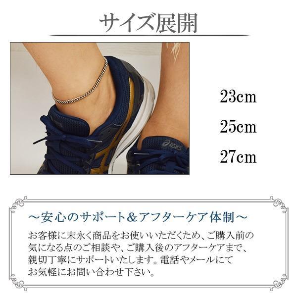 ファイテン 共同開発チタンアンクレット 喜平 幅4.4mm 23-27cm 日本製 メンズ アンクレット スポーツ 軽量 耐水 おしゃれ 限定 オリジナル 健康 プレゼント|kenkojapan|07