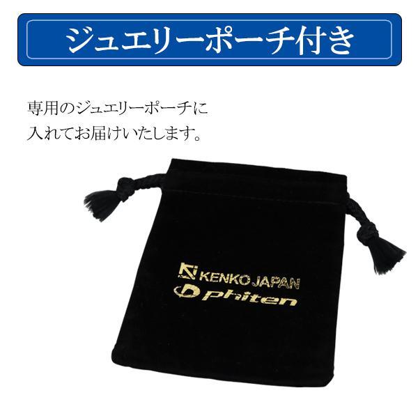 ファイテン 共同開発チタンアンクレット 喜平 幅4.4mm 23-27cm 日本製 メンズ アンクレット スポーツ 軽量 耐水 おしゃれ 限定 オリジナル 健康 プレゼント|kenkojapan|09