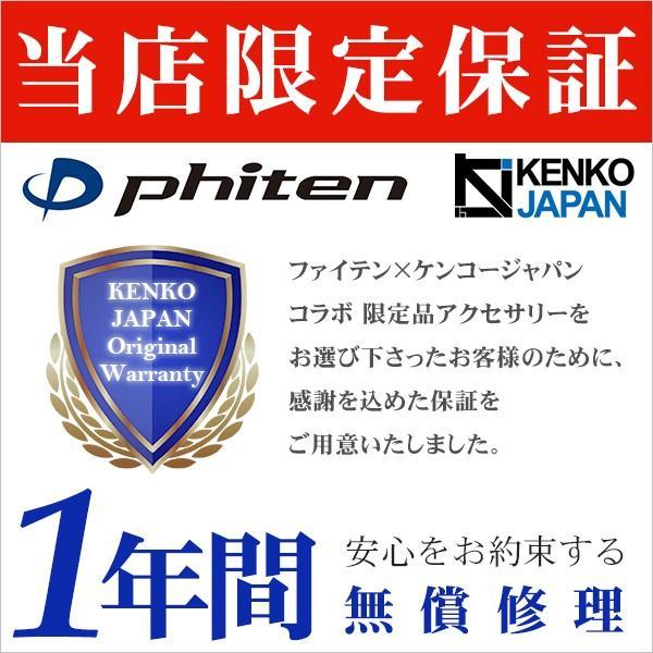 ファイテン 共同開発チタンアンクレット 喜平 幅4.4mm 23-27cm 日本製 メンズ アンクレット スポーツ 軽量 耐水 おしゃれ 限定 オリジナル 健康 プレゼント|kenkojapan|10