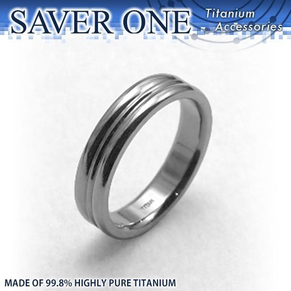 チタンアクセサリー SAVER ONE 純チタン リング 指輪 ソフトライン 7-21号 | メンズ レディース 男性 女性 人気ブランド 健康 プレゼント ギフト 父 ヘルス