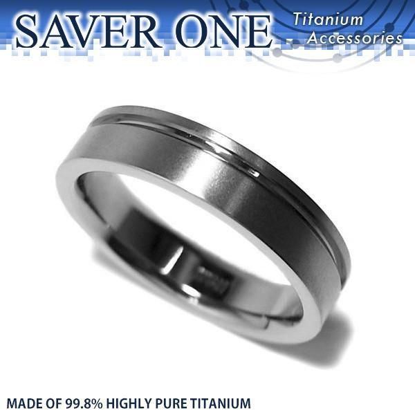 チタンアクセサリー SAVER ONE 純チタン リング 指輪 平打ち ライン 細身 7-21号 | メンズ レディース 男性 女性 人気ブランド 健康 プレゼント 父 ギフト