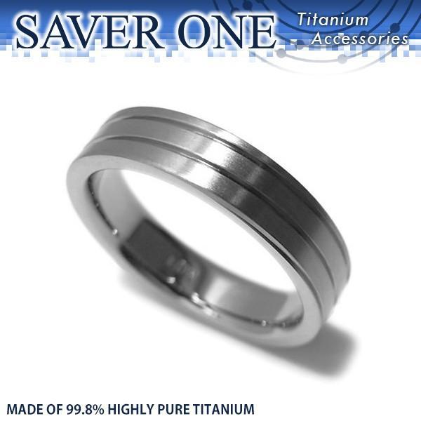 チタンアクセサリー SAVER ONE 純チタン リング 指輪 平打ち ライン 7-21号 | メンズ レディース 男性 女性 人気ブランド 健康 プレゼント ギフト 父 ヘルス