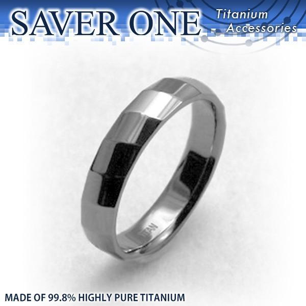 チタンアクセサリー SAVER ONE 純チタン リング 指輪 シャープライン 7-21号 | メンズ レディース 男性 女性 人気ブランド 健康 プレゼント 父 ギフト ヘルス