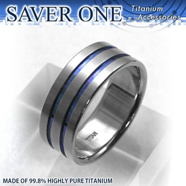 チタンアクセサリー SAVER ONE 純チタン リング 指輪 平打ち ブルーライン 7-21号 | メンズ レディース 男性 女性 人気ブランド 健康 プレゼント 父 ヘルス