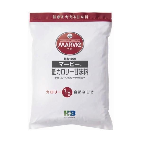 【あわせ買い2999円以上で送料無料】H+Bライフサイエンス マービー 粉末 1500g