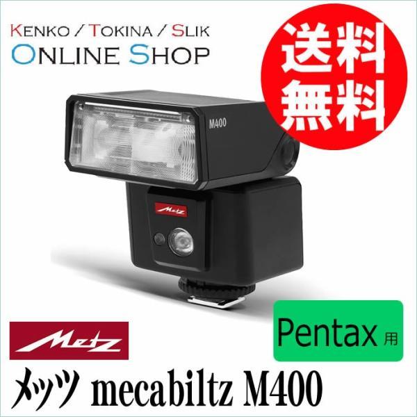 即配  Metz メッツ mecabiltz メカブリッツ M400 ペンタックス用