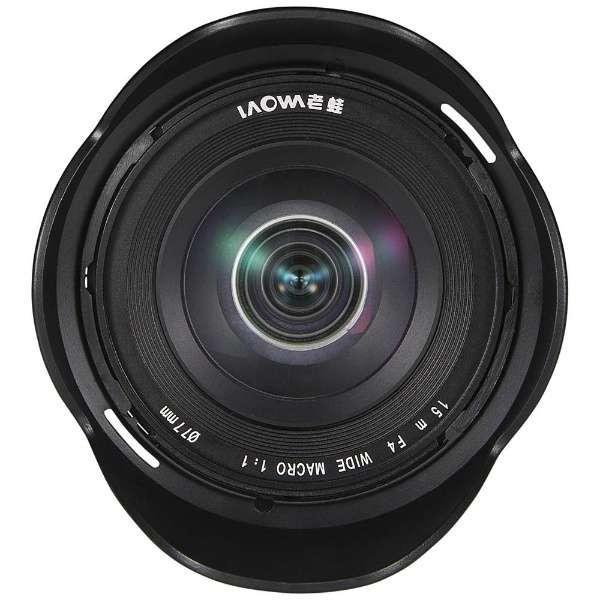 取寄  LAOWA ラオワ 交換レンズ  LW-FX 15mm F4.0 WIDE MACRO 1:1 /SFT ニコンFマウント