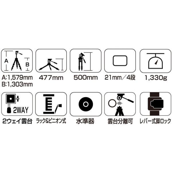 即配 (KT) SLIK スリック 三脚 Uシリーズ GX 6400 VIDEO  ビデオ専用の2ウェイ雲台を搭載|kenkotokina|05