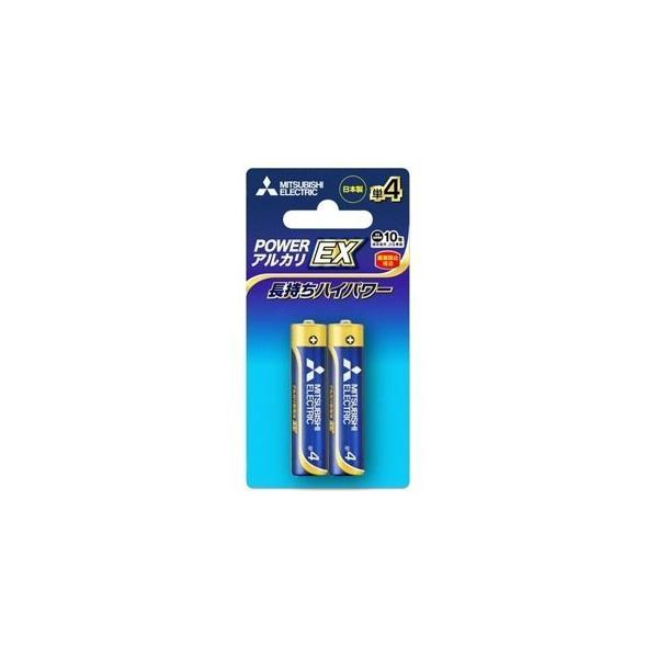お得な10パックセット!訳ありパッケージ品 即配 (KT) MITSUBISHI 三菱 EXシリーズ アルカリ乾電池単4形 2本パックx10 LR03EXD/2BP ネコポス便 アウトレット|kenkotokina|02
