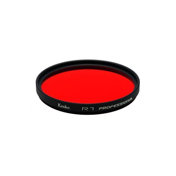 即配 46mm R1プロフェッショナル ケンコートキナー KENKO TOKINA 撮影用フィルター アウトレット ネコポス便|kenkotokina