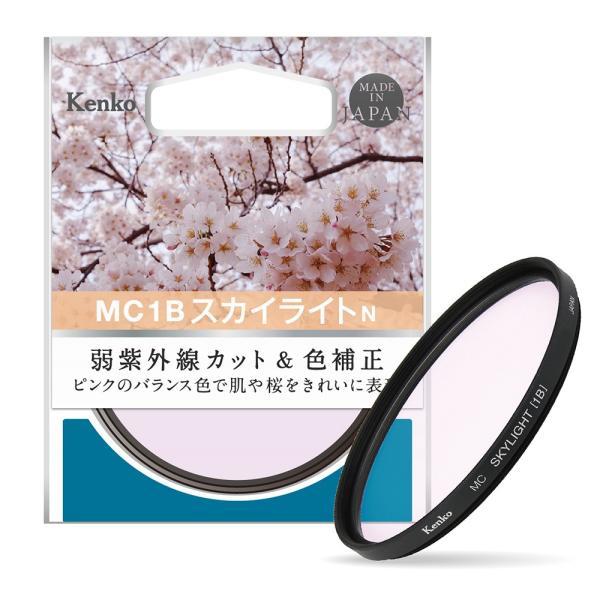 即配 (KT) 82mm MC 1B スカイライト N ケンコートキナー KENKO TOKINA  ネコポス便 ピンクのバランス色で肌や桜を綺麗に表現