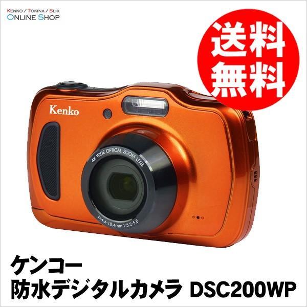 即配 (KT) ケンコートキナー KENKO TOKINA 防水デジタルカメラ DSC200WP microSDHC4GB付 kenkotokina