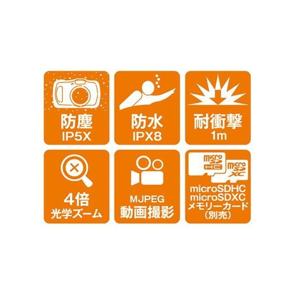 即配 (KT) ケンコートキナー KENKO TOKINA 防水デジタルカメラ DSC200WP microSDHC4GB付 kenkotokina 06
