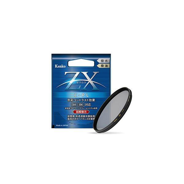 即配 (KT)62mm ZX (ゼクロス) C-PL ケンコートキナー KENKO TOKINA  ネコポス便 究極の薄枠PLフィルター