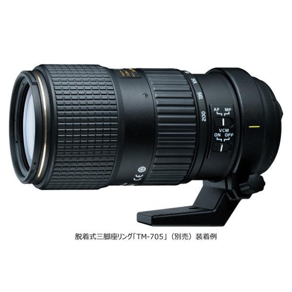 即配 (TN) アウトレット ケンコートキナー KENKO TOKINA AT-X 70-200mm F4 PRO FX VCM-S ニコン 輸出専用棚ズレ品  メーカー保証無  1年間店舗保証