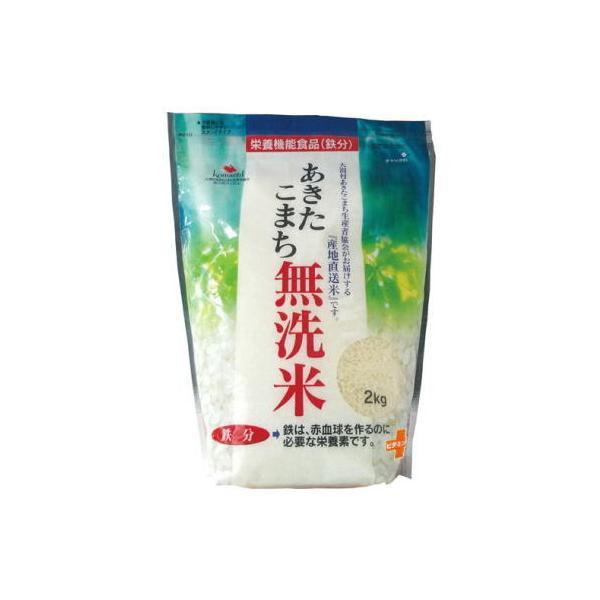 あきたこまち白米無洗米 鉄分添加 2kg×5袋 10kg 秋田県産 大潟村生産者協会 送料無料