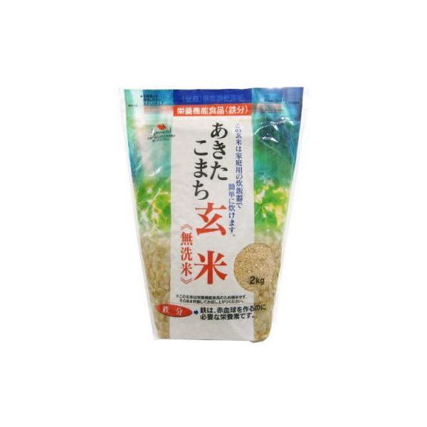 あきたこまち玄米無洗米 鉄分添加 2kg×5袋 10kg 秋田県産 大潟村生産者協会 送料無料