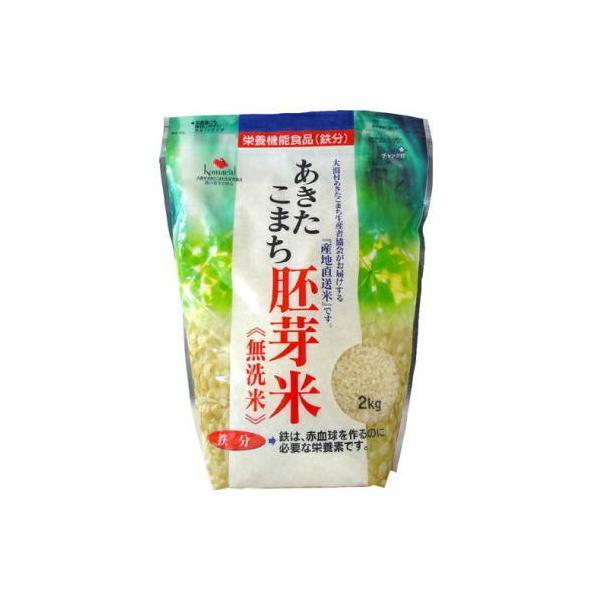 あきたこまち胚芽無洗米 鉄分添加 2kg×5袋 10kg 秋田県産 大潟村生産者協会 送料無料