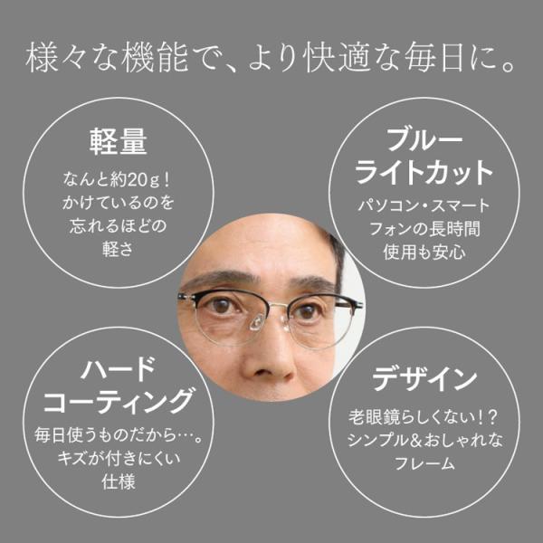 ピントグラス 老眼鏡 シニアメガネ おしゃれ スタイリッシュ ブルーライトカット 軽量 ハードコーディング 視力補正用メガネ PG-709 ブラック ピンク kenkou-otetsudai 06
