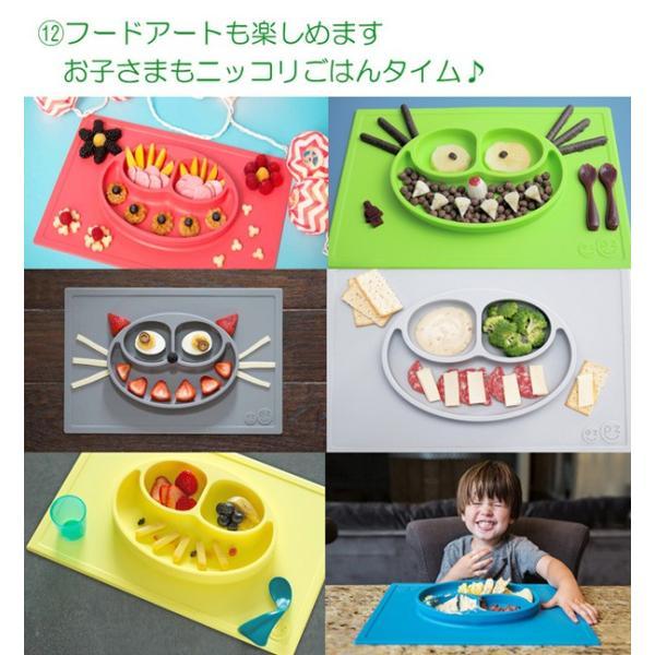 出産祝い ベビー食器 シリコン マット イージーピージー ezpz ハッピーマット Happy Mat シリコン製 食洗機 電子レンジ ベビー用品 プレゼント 正規品|kenkou-otetsudai|11