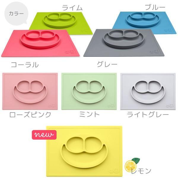 出産祝い ベビー食器 シリコン マット イージーピージー ezpz ハッピーマット Happy Mat シリコン製 食洗機 電子レンジ ベビー用品 プレゼント 正規品|kenkou-otetsudai|13