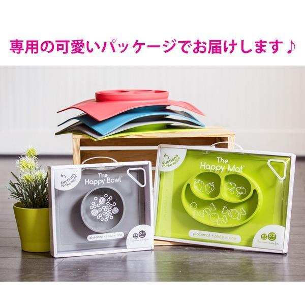出産祝い ベビー食器 シリコン マット イージーピージー ezpz ハッピーマット Happy Mat シリコン製 食洗機 電子レンジ ベビー用品 プレゼント 正規品|kenkou-otetsudai|14