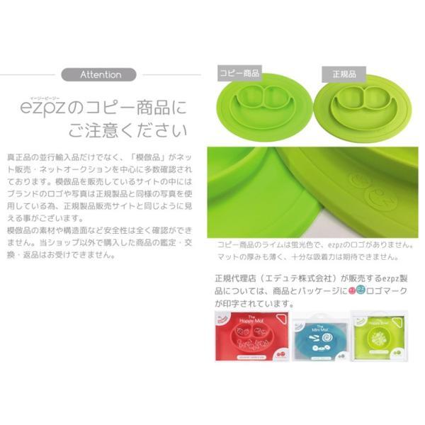出産祝い ベビー食器 シリコン マット イージーピージー ezpz ハッピーマット Happy Mat シリコン製 食洗機 電子レンジ ベビー用品 プレゼント 正規品|kenkou-otetsudai|15