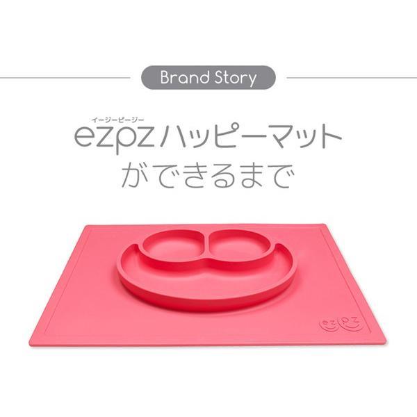 出産祝い ベビー食器 シリコン マット イージーピージー ezpz ハッピーマット Happy Mat シリコン製 食洗機 電子レンジ ベビー用品 プレゼント 正規品|kenkou-otetsudai|16