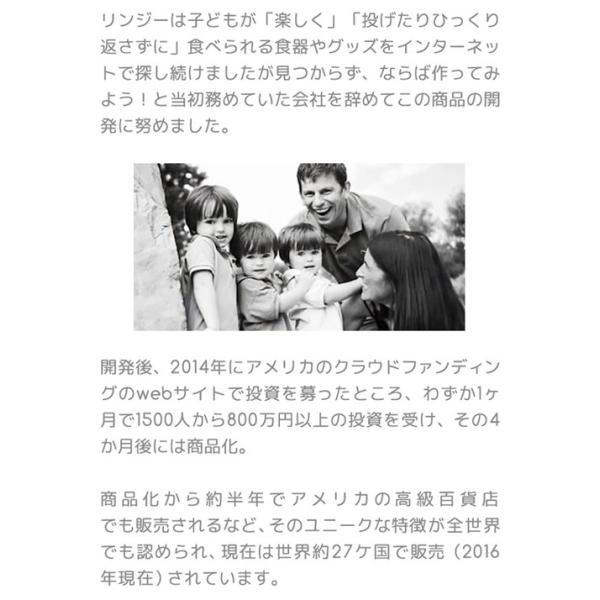 出産祝い ベビー食器 シリコン マット イージーピージー ezpz ハッピーマット Happy Mat シリコン製 食洗機 電子レンジ ベビー用品 プレゼント 正規品|kenkou-otetsudai|18