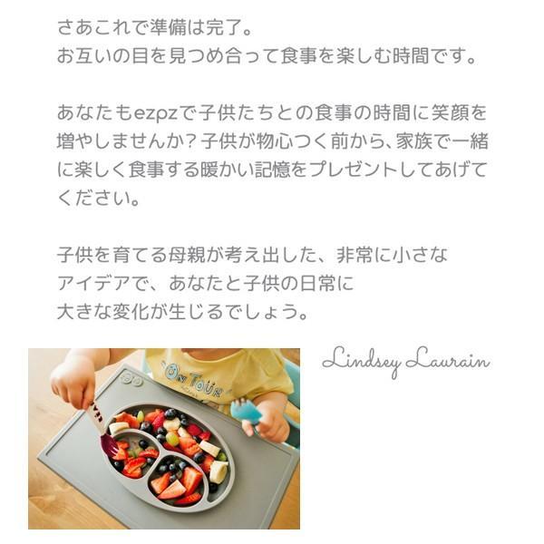 出産祝い ベビー食器 シリコン マット イージーピージー ezpz ハッピーマット Happy Mat シリコン製 食洗機 電子レンジ ベビー用品 プレゼント 正規品|kenkou-otetsudai|21