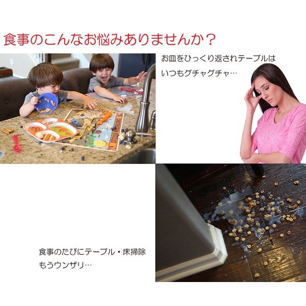 出産祝い ベビー食器 シリコン マット イージーピージー ezpz ハッピーマット Happy Mat シリコン製 食洗機 電子レンジ ベビー用品 プレゼント 正規品|kenkou-otetsudai|04