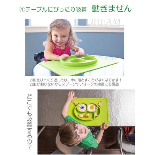 出産祝い ベビー食器 シリコン マット イージーピージー ezpz ハッピーマット Happy Mat シリコン製 食洗機 電子レンジ ベビー用品 プレゼント 正規品|kenkou-otetsudai|05
