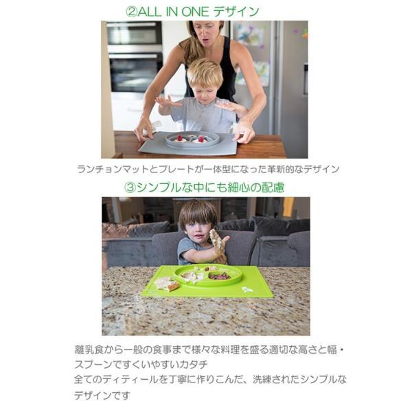 出産祝い ベビー食器 シリコン マット イージーピージー ezpz ハッピーマット Happy Mat シリコン製 食洗機 電子レンジ ベビー用品 プレゼント 正規品|kenkou-otetsudai|06
