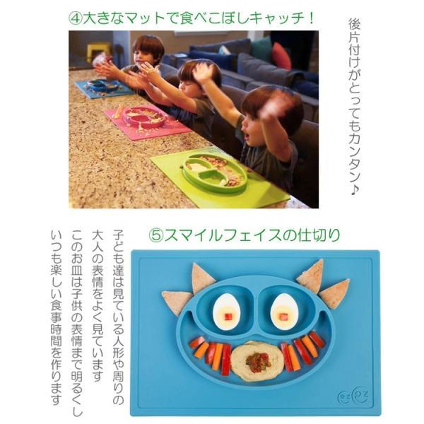 出産祝い ベビー食器 シリコン マット イージーピージー ezpz ハッピーマット Happy Mat シリコン製 食洗機 電子レンジ ベビー用品 プレゼント 正規品|kenkou-otetsudai|07