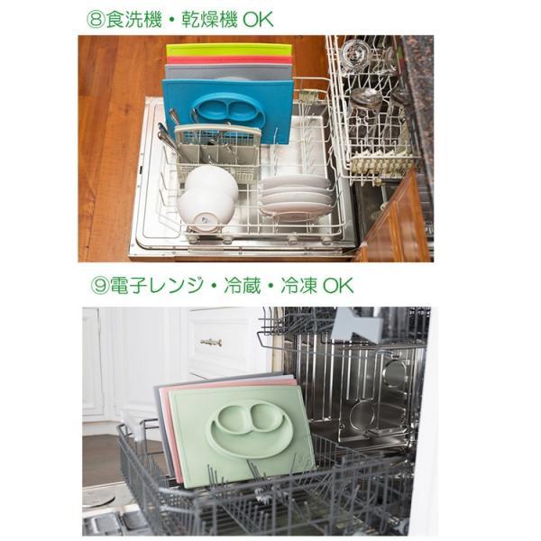 出産祝い ベビー食器 シリコン マット イージーピージー ezpz ハッピーマット Happy Mat シリコン製 食洗機 電子レンジ ベビー用品 プレゼント 正規品|kenkou-otetsudai|09