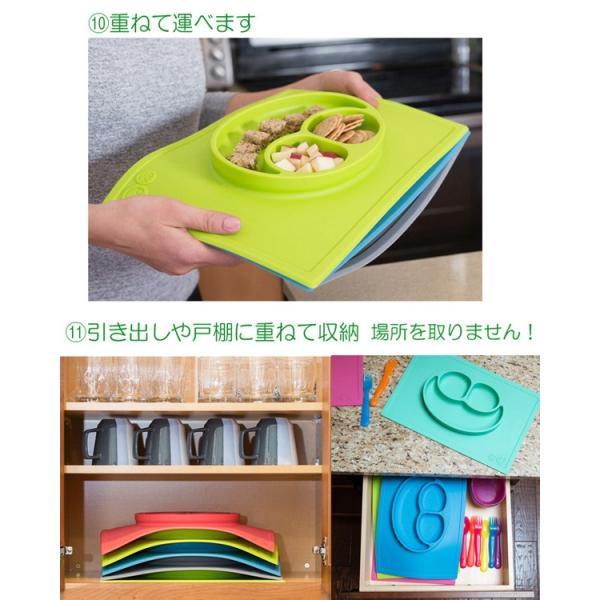 出産祝い ベビー食器 シリコン マット イージーピージー ezpz ハッピーマット Happy Mat シリコン製 食洗機 電子レンジ ベビー用品 プレゼント 正規品|kenkou-otetsudai|10