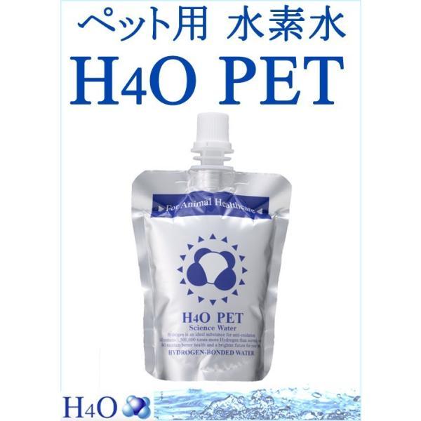 ペット用 水素水 H4O PET ペットウォーター 100ml 30本セット アルミパウチタイプ 犬 猫 正規品|kenkou-otetsudai|02
