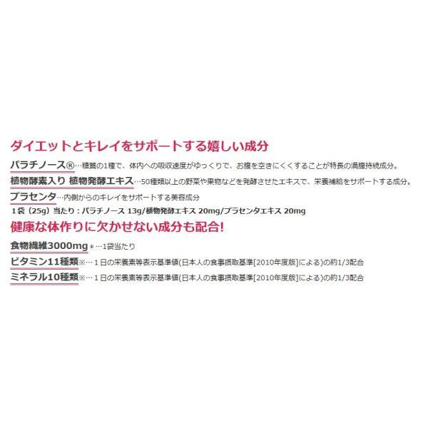 ダイエットシェイク 送料無料 置き換えダイエット ダイエット食品 おすすめ 短期スタイル ダイエットシェイク 25g×10袋 井藤漢方製薬 kenkou-otetsudai 03