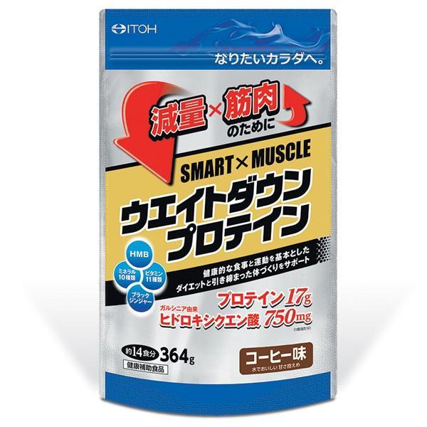 プロテイン ダイエット SMART×MUSCLE ウエイトダウンプロテイン 364g コーヒー味 井藤漢方製薬|kenkou-otetsudai