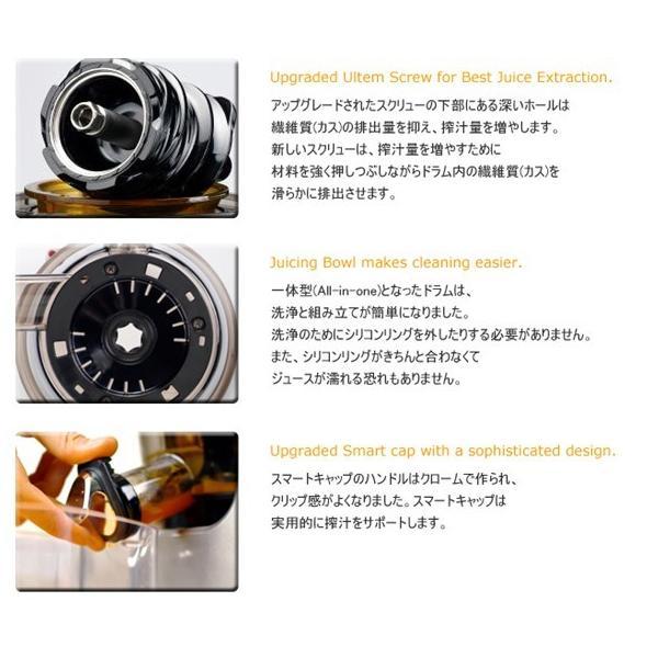 ジューサー クビンス Kuvings ホールスロージューサー JSG-721M 送料無料 kenkou-otetsudai 03