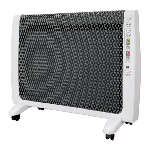 パネルヒーター 送料無料 超薄型 遠赤外線暖房機 アーバンホット RH-2200 遠赤外線パネルヒーター 暖房器具 ゼンケン 正規品 暖房 防寒 安全装置付き kenkou-otetsudai 02