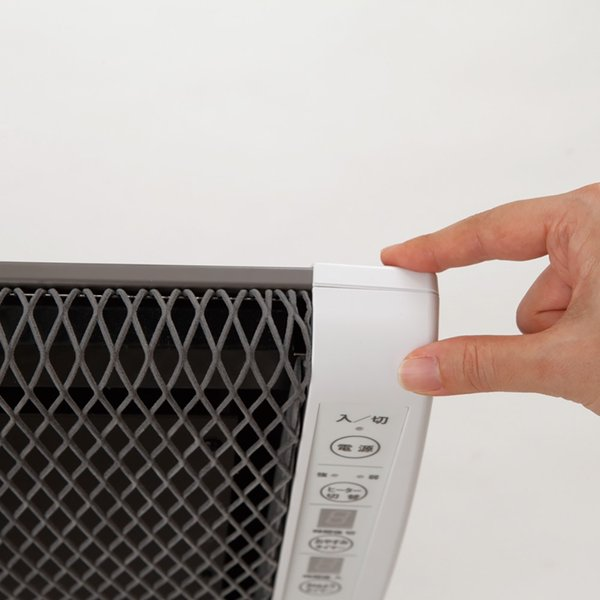 パネルヒーター 送料無料 超薄型 遠赤外線暖房機 アーバンホット RH-2200 遠赤外線パネルヒーター 暖房器具 ゼンケン 正規品 暖房 防寒 安全装置付き kenkou-otetsudai 06