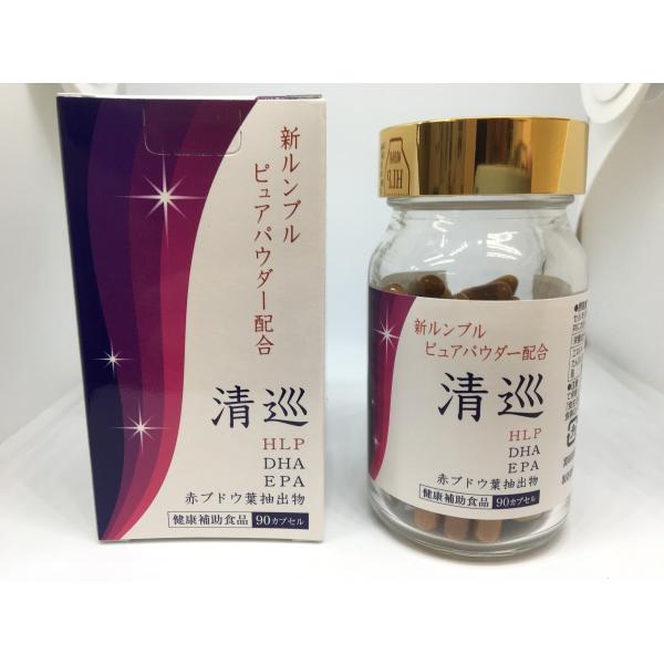 新ミミズ乾燥粉末  HLP  DHA EPA  赤ブドウ葉   ルンブルクスルベルス 清巡 kenkoudou 05