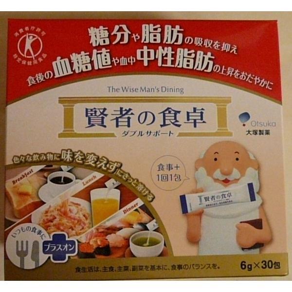 【正規品】特定保健用食品 賢者の食卓 ダブルサポート6g×30包  【大塚製薬】|kenkoujouhoukan