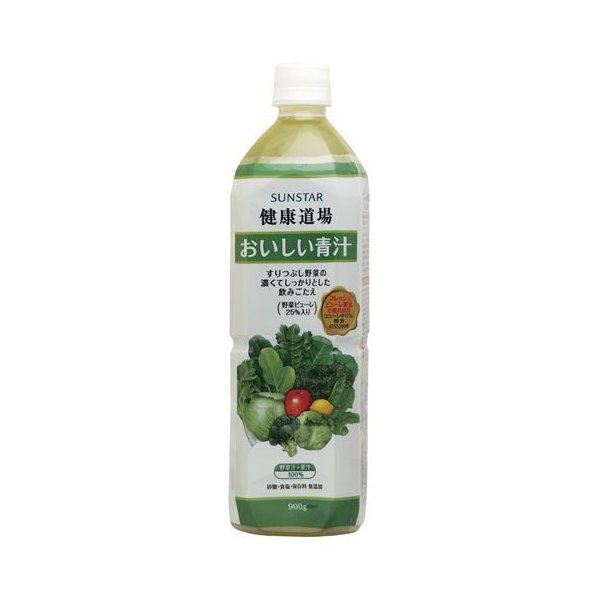 健康道場・おいしい青汁(ペットボトル) 900g 【サンスター】