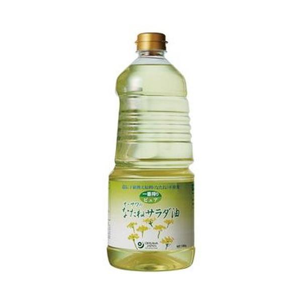 オーサワのなたねサラダ油(ペットボトル) 1360g 【オーサワジャパン】