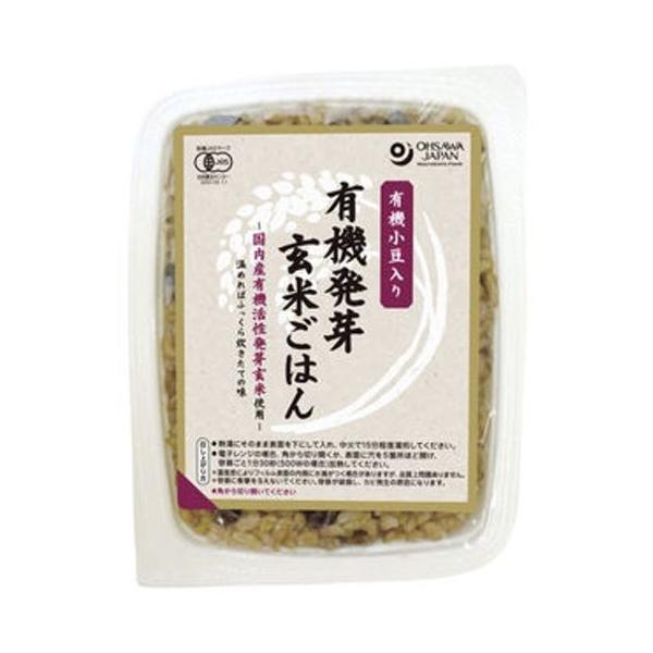 有機小豆入り発芽玄米ごはん 160g 【オーサワ】