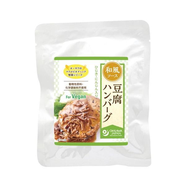 オーサワの豆腐ハンバーグ(和風ソース) 120g 【オーサワジャパン】